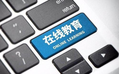 """线上教育和线下教育的关系并非竞争,一定不要""""舍本逐末"""""""