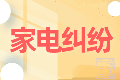 蔡宝国、宁波市家电日用品进出口有限公司房屋租赁合同纠纷二审民事判决书