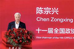 塑造产业领导者开学典礼,在北京中关村会议中心举行!
