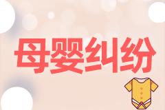 湖南婴商营养食品有限公司与上海寻梦信息技术有限公司、拼多多(上海)网络科技有限公司侵害商标权纠纷一审