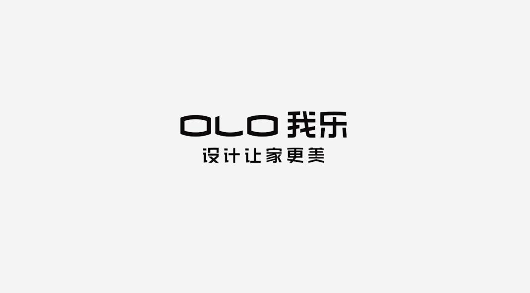 oLo我乐家居宣传片,主张我乐,设计让家更美