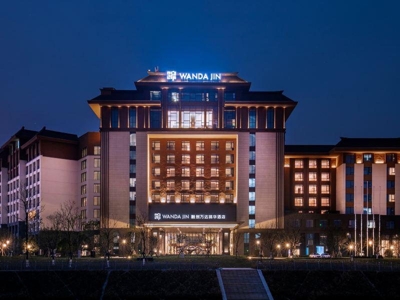融创终止与万达21家酒店管理协议,其中2家尚在建未运营