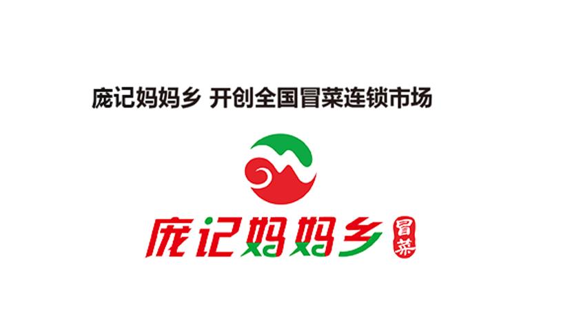 庞记妈妈乡冒菜强大的品牌实力和市场竞争力,加盟好选择!