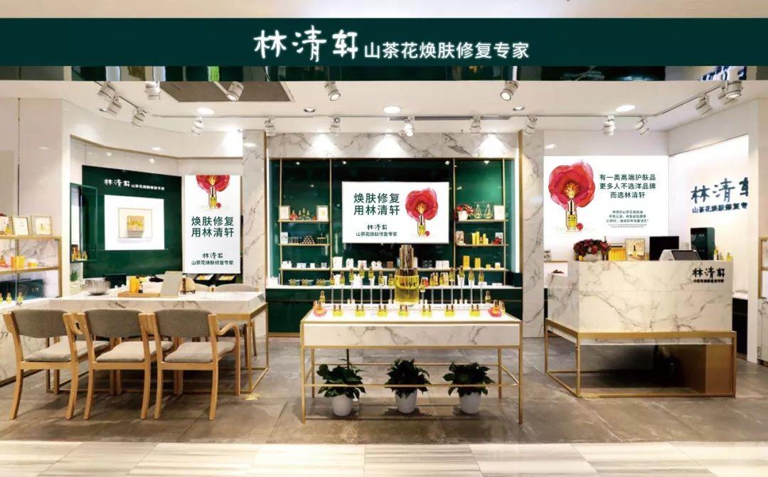 上海国货美妆突围:三年内打造5个领军品牌20个经典品牌
