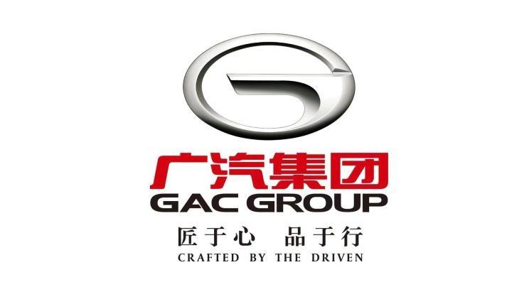广汽集团9月汽车销量同比下降24.63%