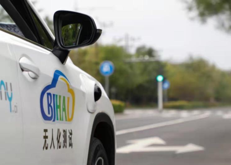 百度、小马智行两家企业北京智能网联先行区开放无人化测试场景