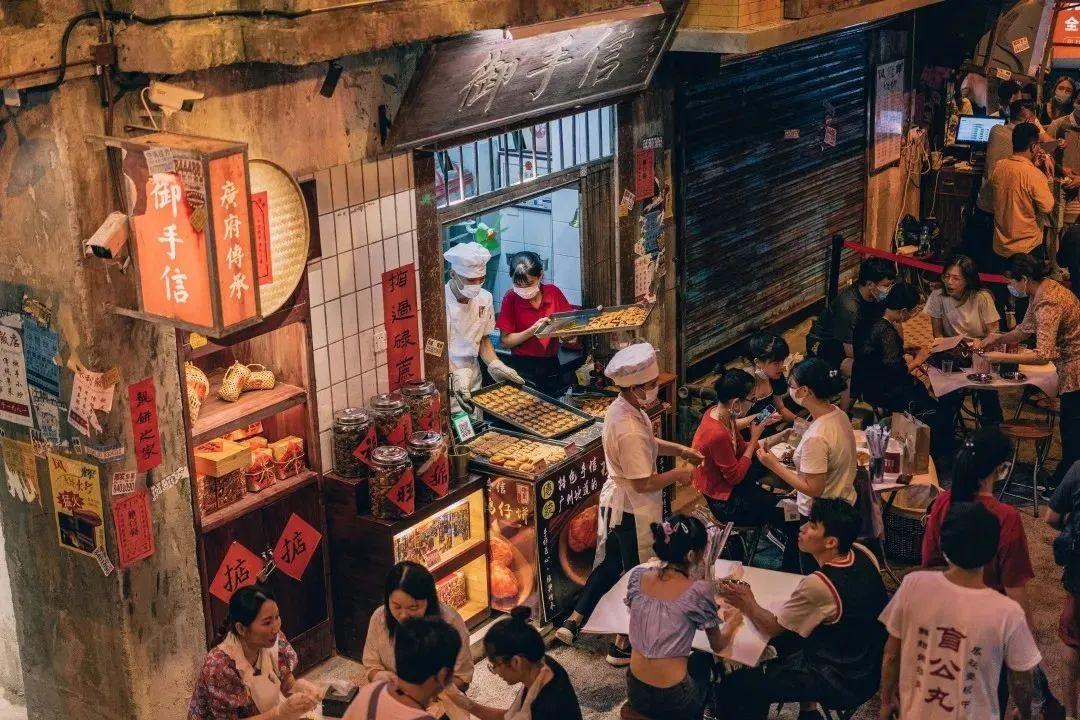 沉浸餐饮文旅品牌「云梦山海」获数千万元天使轮融资