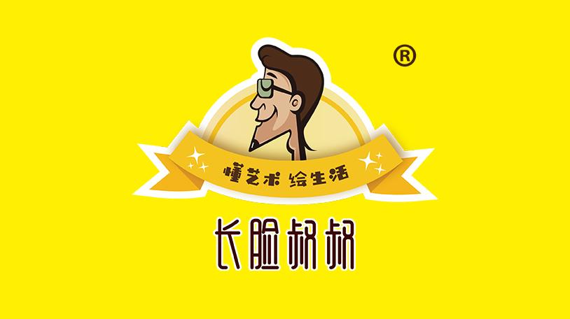 创业项目推荐,艺术教育长脸叔叔艺术绘馆!