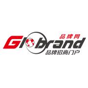 globrand(品牌网)