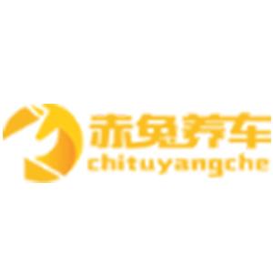 杭州赤兔通信息技术有限公司