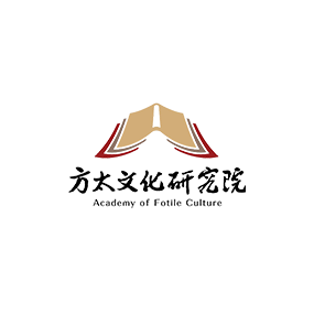 方太文化研究院
