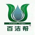 山东佰业环保科技集团有限公司