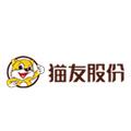 上海猫友科技股份有限公司