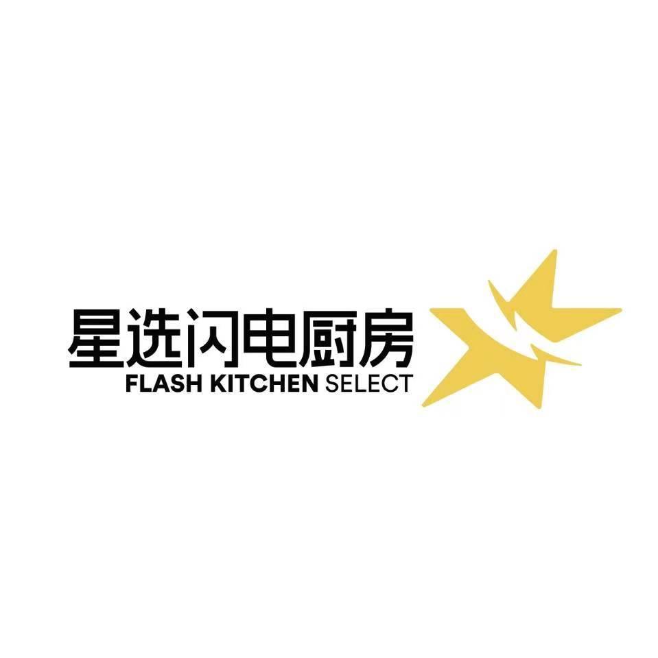 杭州闪电餐饮管理有限公司