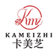 广州卡美芝生物科技有限公司