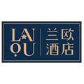 宁波尚泰酒店管理有限公司