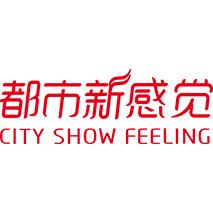 广州都市新感觉服饰科技有限公司