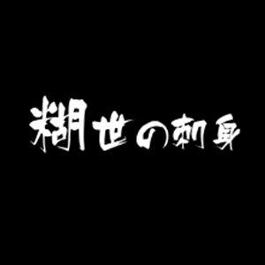 南京乾合坤餐饮管理有限公司